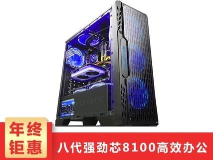 甲骨龙八代 i3 8100/GTX1030/ DIY台式电脑主机