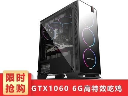 甲骨龙I5 8400/GTX1060-6G独显/DIY组装电脑