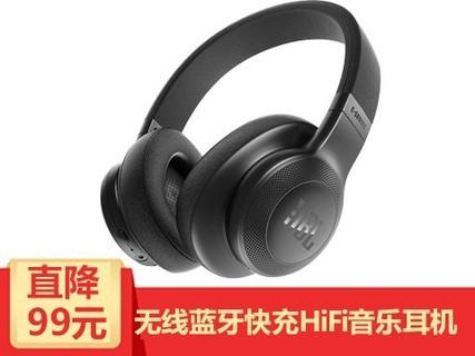 JBL E55BT 无线蓝牙 头戴式耳机 手机耳机 HIFI音乐耳机 游戏耳机 白色