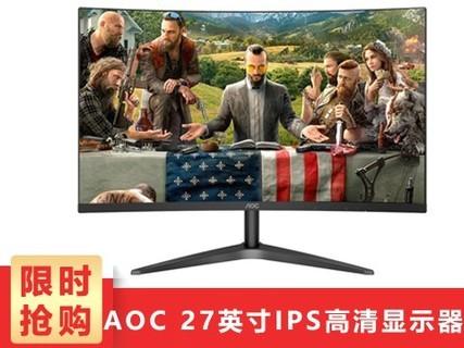 AOC 显示器27B1H 27英寸HDMI全高清 IPS不闪屏