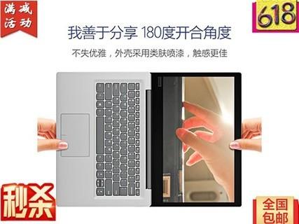 120S-14(N3450/4GB/256GB/核显正版w10)