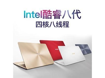 金色i7-8550.8GB/1TB.2G显卡w10