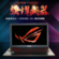 华硕 ZX50VW6300(4GB/1TB/2G独显)