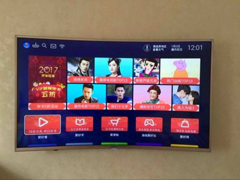 海信彩电led65m5600uc 65英寸 4k超高清 曲面 智能液晶电视