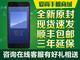 爱尚手机商城购机立减 【现货包邮】 联想ZUK Z2(4GBRAM/全网通) 【分期付款】【以旧换新】【全新原配】