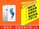 苹果 iPhone 6S(国际版/双4G)
