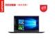 联想 ThinkPad E475( 02CD) A10-96