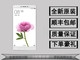 小米 Max(全网通/3GB RAM
