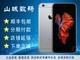 常州苹果 iPhone 7(全网通)低价