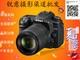 索尼 A7 II套机(FE 24-70mm)促销价