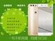【毕业季抢购¥3299】【送运动蓝牙耳机+移动电源+手机壳膜+自拍杆+支架+延保】【0息分期/换新】华为 P10 Plus(6GB RAM全网